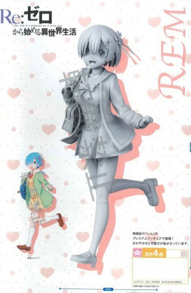 Re:Zero Starting Life in another World - Rem Figur / Shopping Version: Sega