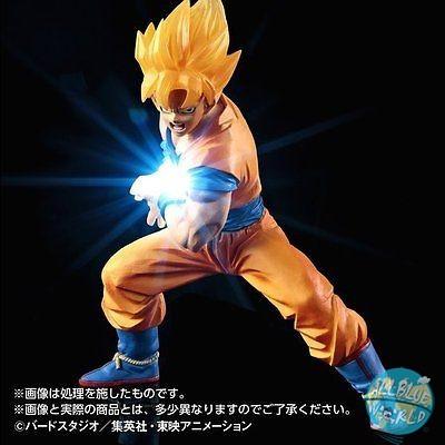 Dragonball Z - HG SSJ Son Goku Figur - PREMIUM / LED-Effekt: Bandai