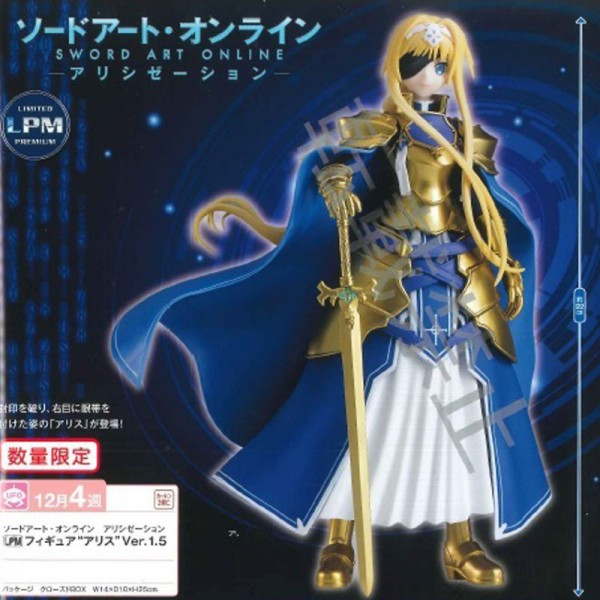 Sword Art Online - Alice Figur / Ver. 1.5: Sega