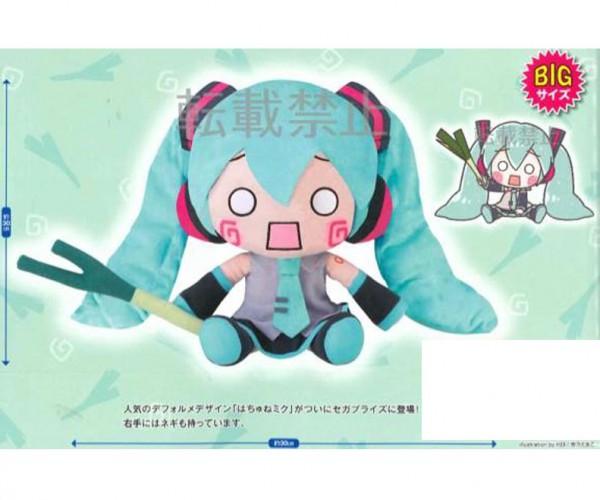 Vocaloid - Hatsune Miku mit Lauch Plüschie: Sega