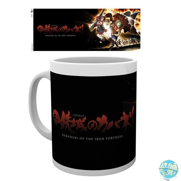 Kabaneri of the Iron Fortress - Tasse - Logo Motiv: GYE