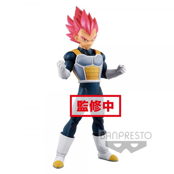 Dragon Ball Super - SSJG Vegeta Figur / Cyokuku Buyuden: Banpresto