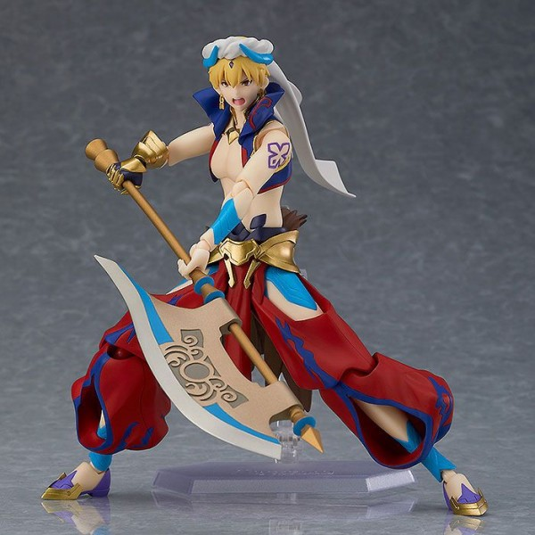 Fate/Grand Order Absolute Demonic Front: Babylonia - Gilgamesh Figma: Max Factory