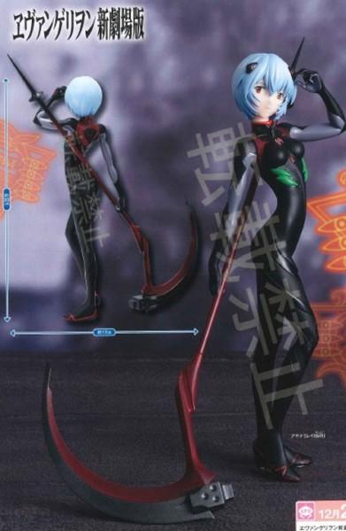 Neon Genesis Evangelion - Rei Ayanami Figur / PM: Sega