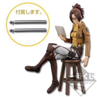 Attack on Titan - Zoe HansieYeager Figur / Ichiban Kuji: Banpresto