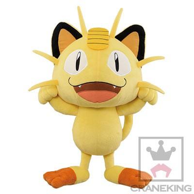 Pokemon - Mauzi Plüschie / Big Size: Banpresto