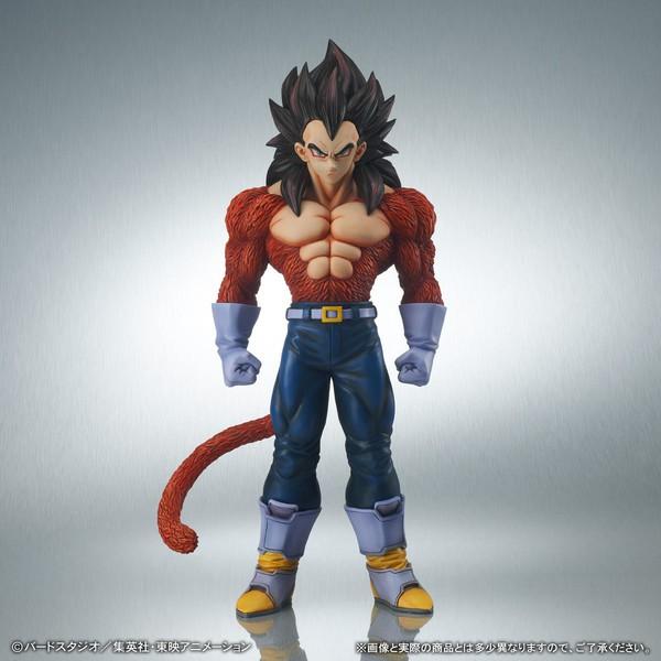 Dragon Ball GT - SSJ4 Vegeta Statue / Gigantic Series - Special Color Version: X-Plus