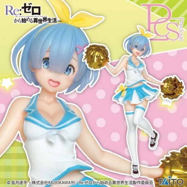 Re:Zero Starting Life in Another World - Rem Figur / Cheerleader Version: Taito