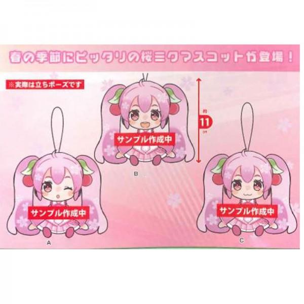 Vocaloid - Hatsune Miku Plüschie 3er-Set / Sakura Version: Taito-Copy