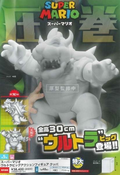 Nintendo - Bowser Actionfigur: Taito