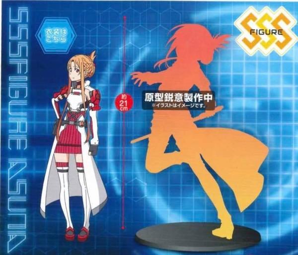 Sword Art Online Alicization - Asuna Figur / Super Special Series