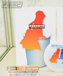 Sword Art Online - Asuna Figur / Noodlestopper: Furyu