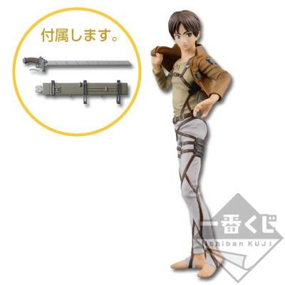 Attack on Titan - Eren Yeager Figur / Ichiban Kuji: Banpresto