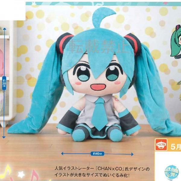 Vocaloid - Hatsune Miku Plüschi: Sega