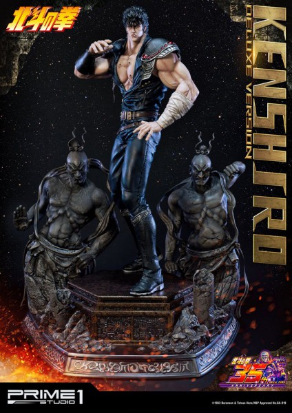 Fist of the North Star - Kenshiro Statue / Deluxe Version: Prime 1 Studio