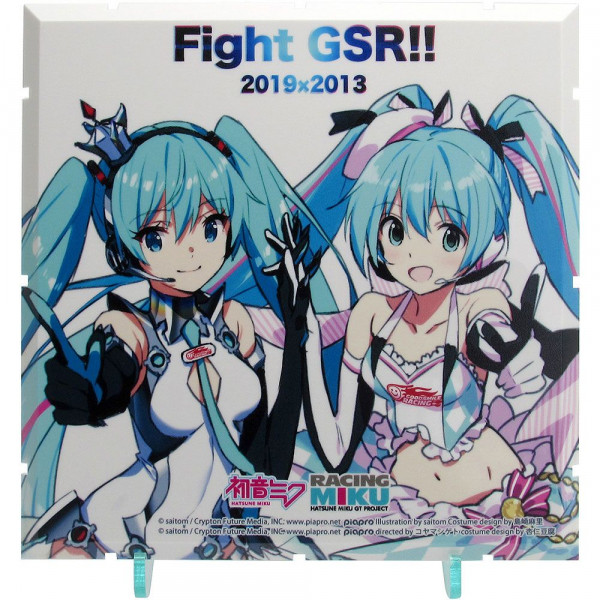 Dioramension - Racing Miku 2019 Pit Optional Panel Rd. 2 FUJI / Zubehör-Set: PLM
