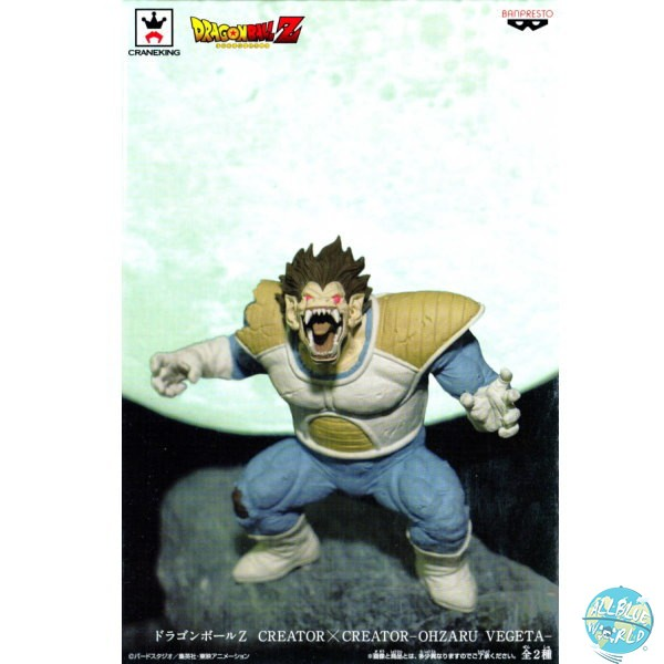 Dragonball Z - Great Ape Vegeta Figur - Creator X Creator / Special Color: Banpresto