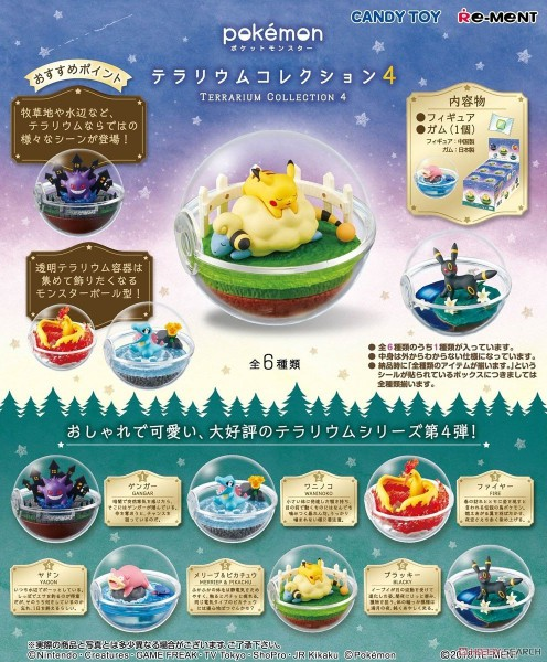 Pokemon - 1x Terrarium Figur / Blindbox - Collection 4: Re-Ment