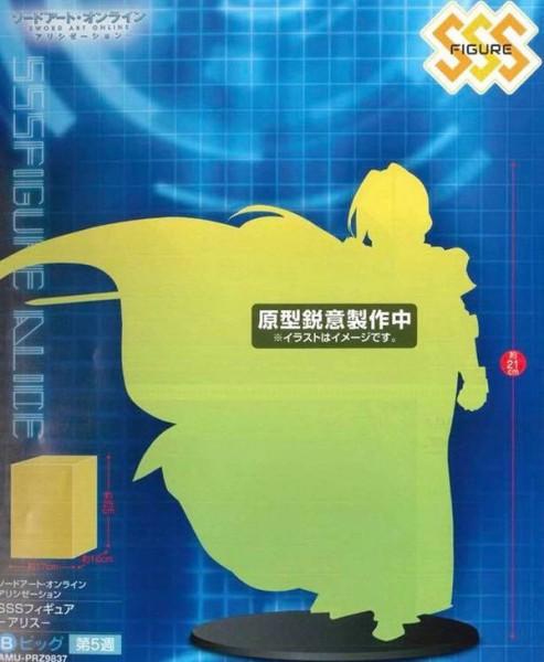 Sword Art Online - Alice Figur / SSS Figure: FuRyu