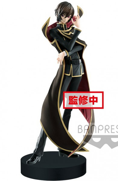 Code Geass Lelouch of the Rebellion - Lelouch Lamperouge Figur / EXQ - Version 2: Banpresto