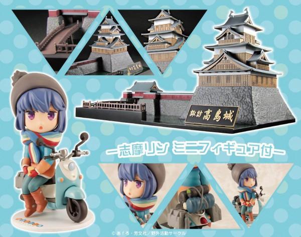 Laid-Back Camp - Rin Shima & Takashima Castle / Special Edition Set: Plum