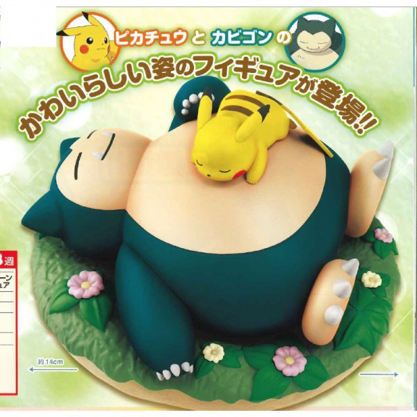 Pokemon - Relaxo & Pikachi Figur: Banpresto
