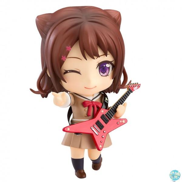 BanG Dream! - Kasumi Toyama Nendoroid: Good Smile Company