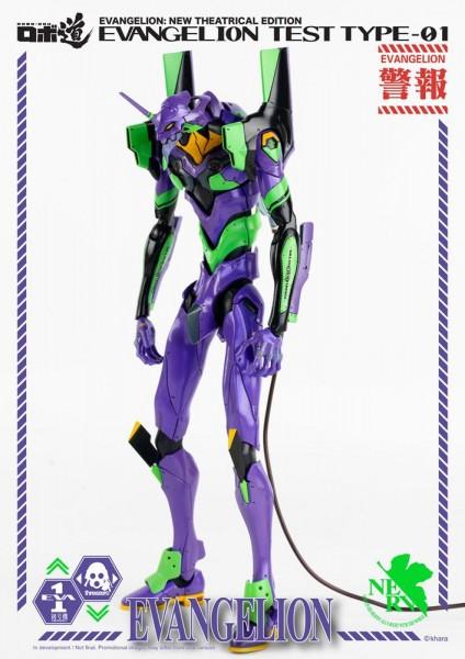 Evangelion: New Theatrical Edition - Test Type-01 Actionfigur / Robo-Dou: ThreeZero