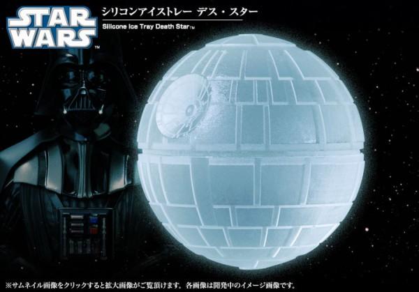 Star Wars Todesstern Silikon-Form: Kotobukiya