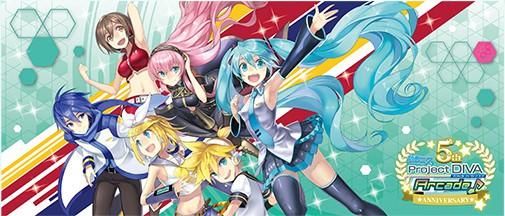 Vocaloid - Hatsune Miku Dekotuch: Sega