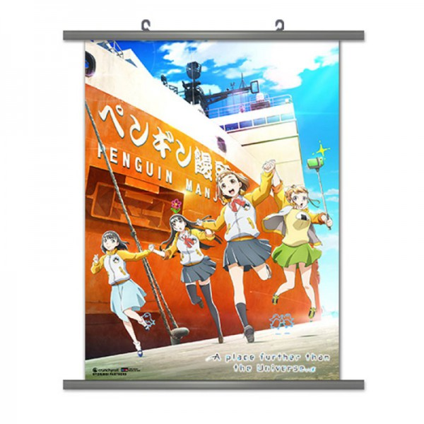A Place Further than the Universe - Wallscroll: CWD