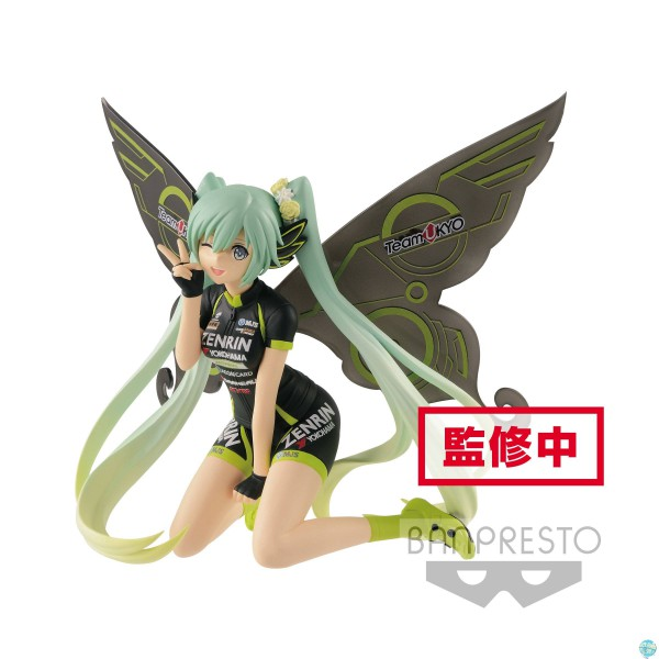 Racing Miku - Hatsune Miku Figur - SQ / 2017 Team UKYO Cheering Version: Banpresto