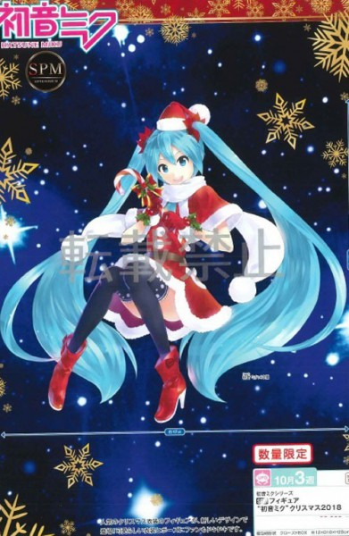 Hatsune Miku Figur / SPM: Sega