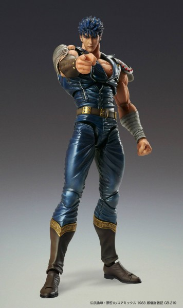Fist of the North Star - Kenshiro Actionfigur / S.A.S: Medicos