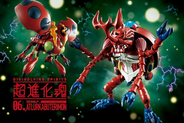 Digimon Adventure - Kabuterimon Actionfigur / Digivolving Spirits: Bandai