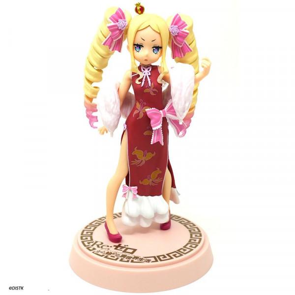 Re:Zero Starting Life in Another World - Beatrice Figur / PM - Dragon-Dress: Sega