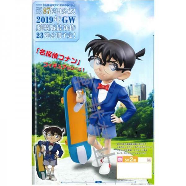 Detective Conan - Conan Edogawa Figur / Premium Figure: Sega