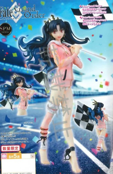 Fate/Grand Order - Tohsaka Rin Figur / Winner Version:Sega