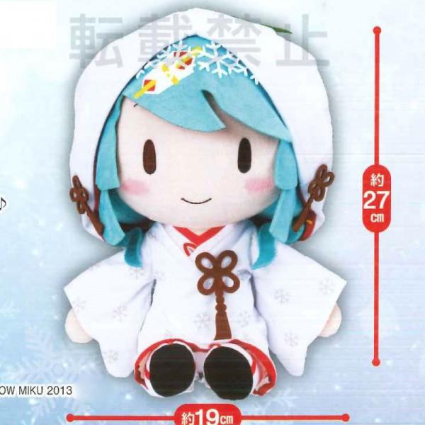 Vocaloid - Snow Miku Plüschie / 2013 Version: Sega