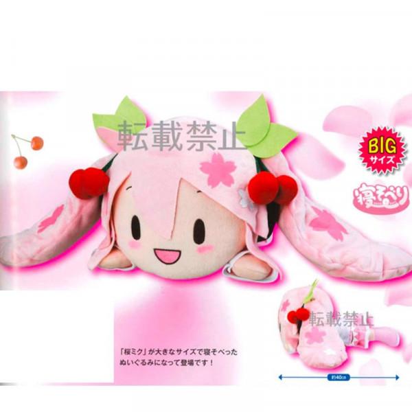 Hatsune Miku Plüschie / Sakura Version: Sega