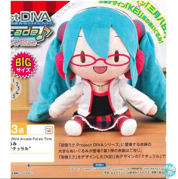 Hatsune Miku Project Diva - Hatsune Miku Plüschi - Natural Clothing: Sega