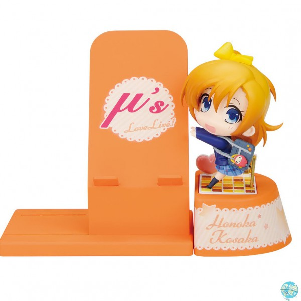 Love Live! - Honoka Kosaka Minifigur - Choco Sta: Broccoli