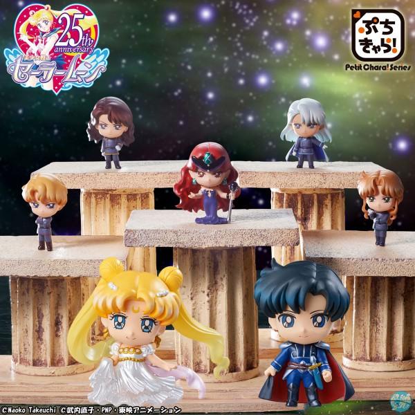 Sailor Moon - Minifiguren 7er-Set - Petit Chara / Dark Kingdom: MegaHouse