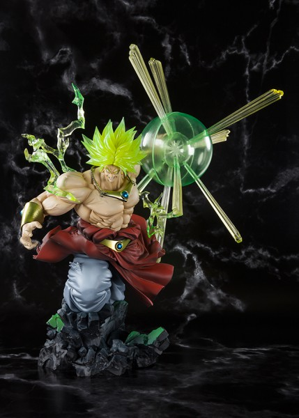 Dragon Ball Z - Broly Statue / FiguartsZERO - Burning Battle Version: Bandai